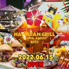 ノルベサ ビアガーデン THE TERRACE BEER GARDEN Hawaiian Grill ALOHA AMIGO