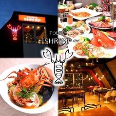 TODDYS shrimp