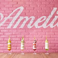 アメリカフェ Amelie Cafe 栄店