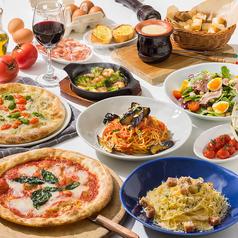 ラパウザ La Pausa あべのルシアス店