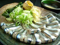 鹿児島料理 薩摩