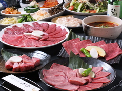 炭火焼肉 牛坊 大島店