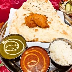 インド レストラン アラティ INDIAN RESTAURANT ARATI 倉敷店