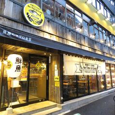 神田の肉バル ランプキャップ RUMP CAP 新橋店