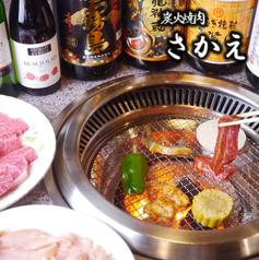 炭火焼肉 さかえ 茨木