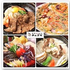 チェゴヤ 札幌東急店