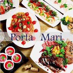 ポルタマリ Porta Mari