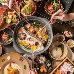 TOUFU DINING トーフ ダイニング 大豆屋