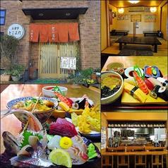とこよだ(オショクジドコロトコヨダ) - 銚子周辺 - 千葉県(寿司,和食全般,その他(和食),丼もの・釜飯)-gooグルメ&料理