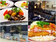 長崎歴史文化博物館 レストラン銀嶺