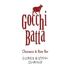 GOCCHI BATTA ゴッチ バッタ 渋谷道玄坂 シュラスコ&ビアバー