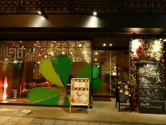 ハレの日 上田店