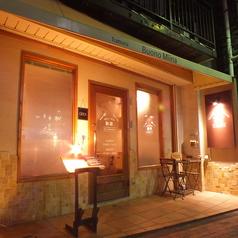 イタリアン食堂 ボーノミイナ(イタリアンショクドウボーノミイナ) - 立川 - 東京都(フランス料理,イタリア料理,ハンバーグ・ステーキ)-gooグルメ&料理