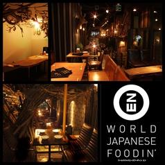 WORLD JAPANESE FOODIN' EN