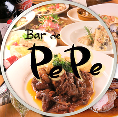 Bar de PePe バール デ ぺぺ