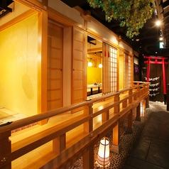 雅 miyabi 三宮店