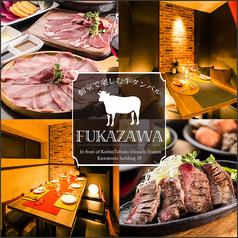 牛タン ふかざわ FUKAZAWA 大井町