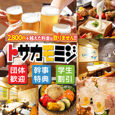 Beer&Oyster Dining AOHAMA 田町店