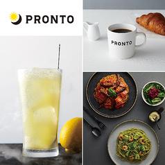 プロント PRONTO 品川シーサイドフォレスト店