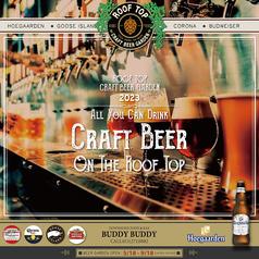 バディバディ BUDDY BUDDY 札幌
