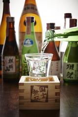 刺身と焼魚 北海道伊川鮮魚店