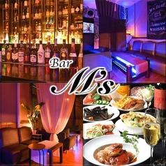 Dining Bar M's 津田沼