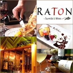 ラトン RATON 金沢