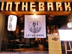 IN THE BARK イン ザ バーク