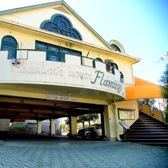 カラオケパーティハウス フラミンゴ