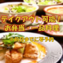 アジアンキッチン チャノマ chanoma