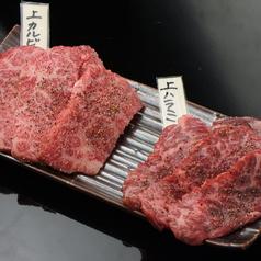 熟成牛焼肉 まえ川 渋谷肉横丁