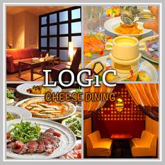 LOGIC 心斎橋