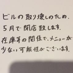 olive! olive!!