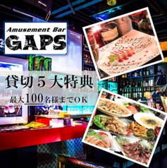 Amusement Bar GAPS ギャップス