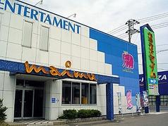 カラオケマイム 酒田バイパス店