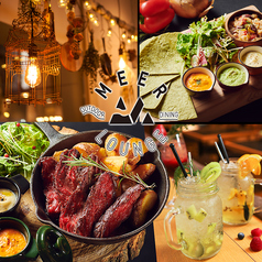 OUTDOOR DINING MEER LOUNGE アウトドアダイニング ミールラウンジ ノルベサ店