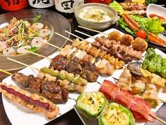 焼鳥DINING ガロ Gallo 長岡(ヤキトリダイニングガロ) - 長岡 - 新潟県(和食全般,居酒屋,鶏料理・焼き鳥,創作料理(和食))-gooグルメ&料理