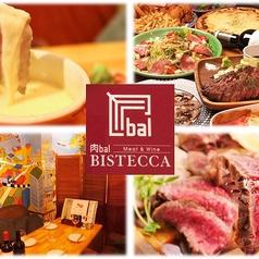 肉バル BISTECCA