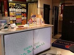 カラオケマイム 酒田中町店