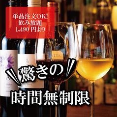 Vino e Cucina PAZOO del 1989 ビーノ エ クッチーナ パズー 埼玉志木店