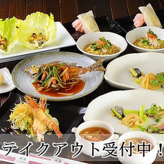 中国菜館 桂花