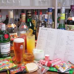 bar&cafe as-B アズビー