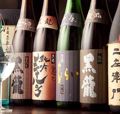 鮮魚と日本酒 郷味 秋葉原本店