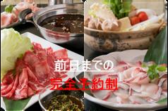 讃岐酒菜 きらり 高松(サヌキシュサイ キラリ) - 高松市周辺 - 香川県(創作料理(和食),鍋料理,和食全般)-gooグルメ&料理