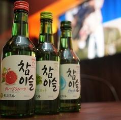 コリアンキッチン ネスタル korean kitchen nestal