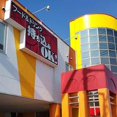 カラオケ まねきねこ 宇都宮上戸祭店