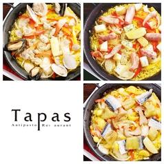 Antipasto Restaurant Tapas