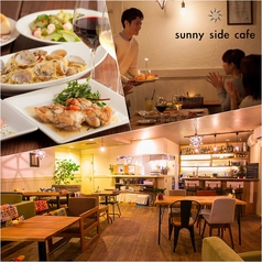 sunny side cafe サニー サイド カフェ 甲東園
