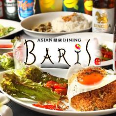 ASIAN健康DINING BARIS