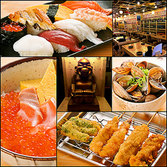 恵美須商店 南5西5